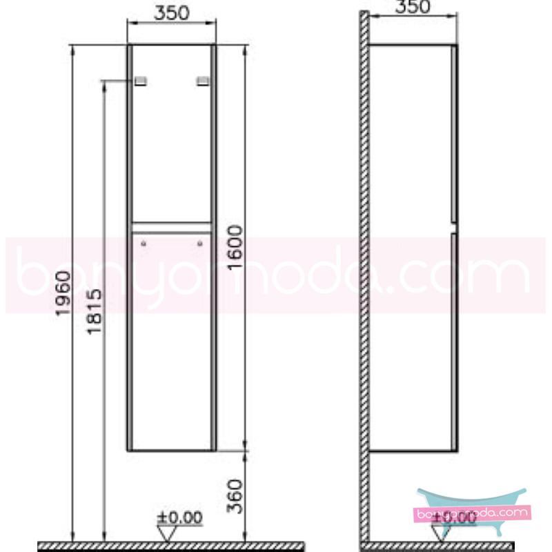 Vitra S50+ Boy Dolabı (Sağ), Koyu Meşe - 54907 asma termoform kaplama yavaş kapanır kulpsuz en uygun fiyatlarla Banyomoda'dan online satın alabilirsiniz.